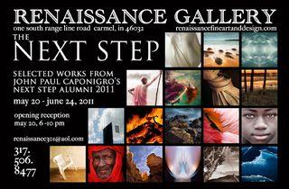 _next step pc blog